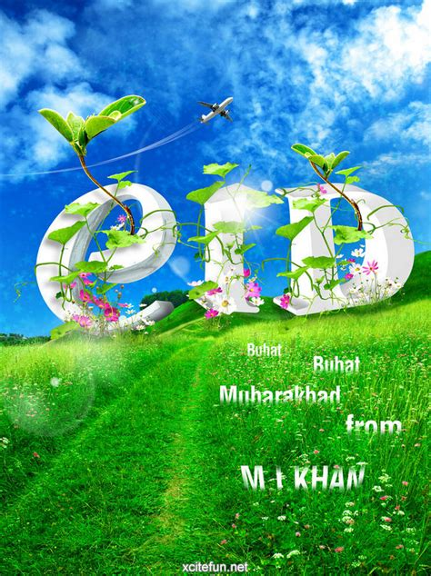 Eid Gift Card - beautiful eid cards eid sms collection 2010 xcitefun net