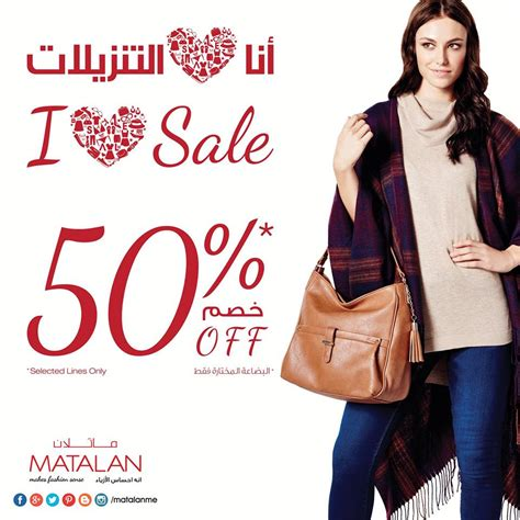 matalan part sale upto 50 fashion