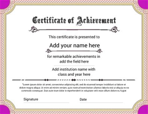 certificate of accomplishment template free certificate templates pageprodigy