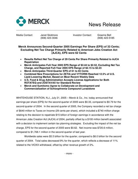merck licensing press release merck 2q05 earnings release