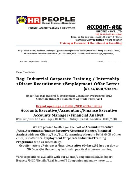 appointment letter sle for h r executive offer letter finance