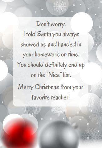 christmas messages  teachers  students christmas messages merry christmas message