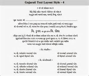 wedding cards quotes in gujarati indianweddingcard