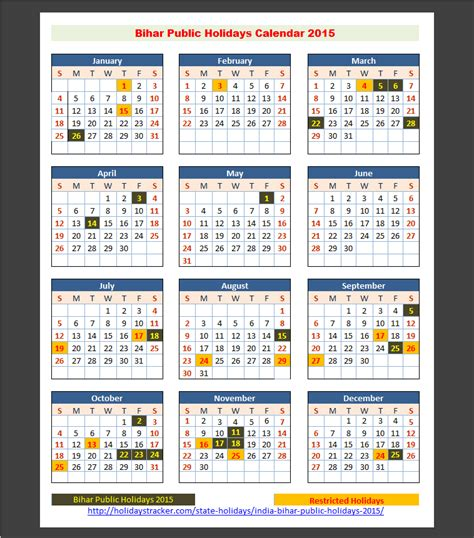 Calendar 2015 Printable With Holidays India Search Results For Calendar 2015 Printable With Holidays