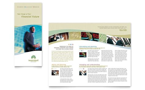 microsoft publisher tri fold brochure templates investment management tri fold brochure template word