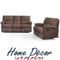 lacoste home decor p1000 lacoste home decor מערכת ישיבה לסלון