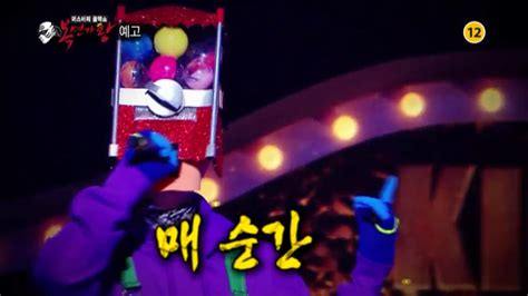 got7 king of masked singer kpop ยองแจ got7 ก บความเป นไปได ใน king of the masked