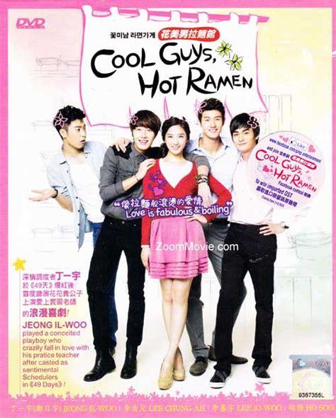 Sinopsis drama cool guy hot ramen episode 5