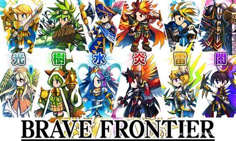 game brave frontier mod apk brave frontier apk 1 2 4 for android free download
