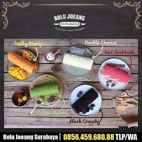 Bolu Joeang Spekoek By Ariel Tatum Bolu Juang Oleh Oleh Surabaya jual bolu joeang surabaya oleh oleh khas surabayaoleh