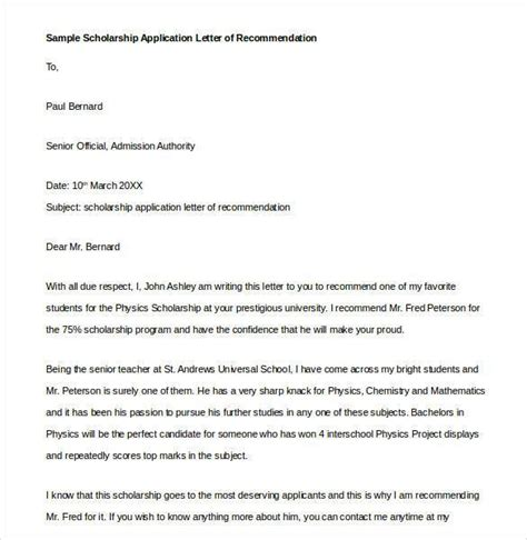 Scholarship Letter Application Template Letters Of Recommendation For Scholarship 26 Free Sle Exle Format Free Premium