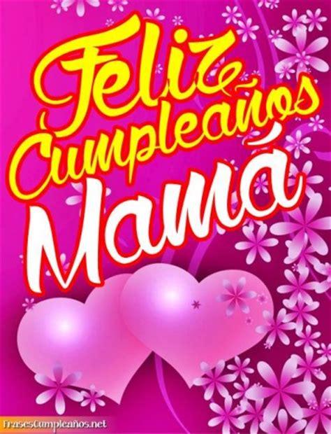 imagenes con frases de cumpleaños para la mama felicitaciones para madres
