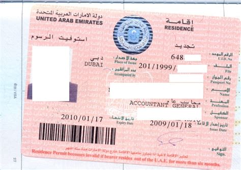 emirates visa check dubai tourism places dubai tourism packages uae business