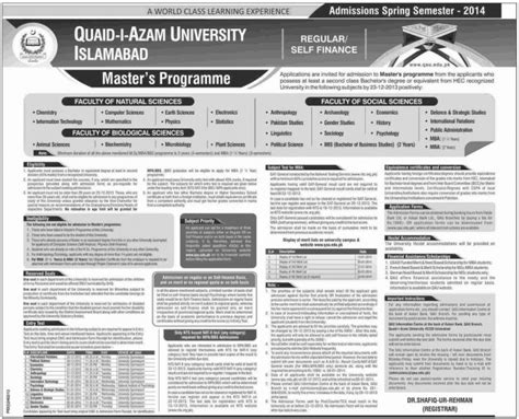 Mba Admission In Quaid E Azam by Quaid E Azam Master Programs Admission 2014
