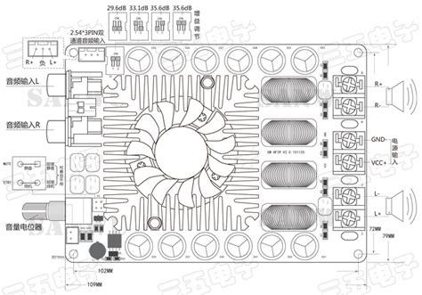 Mdl 058b Tda7498 2x100w Digital Power Lifier Board Type 1 Xh M510 tda7498e digital lifier board 2x160w stereo btl220w mono high power digital lifier