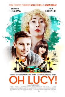 film lucy release date uk oh lucy 2017 film wikipedia