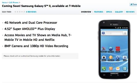 samsung support usa official site t mobile galaxy s ii product page goes live on samsung s