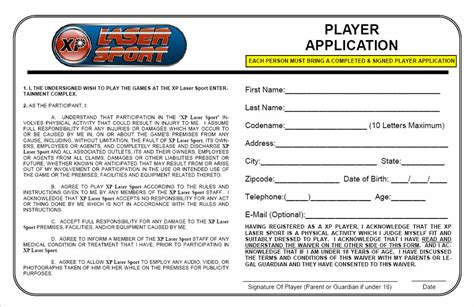 waiver form template for sports waivers xp laser sport laser tag in maryland
