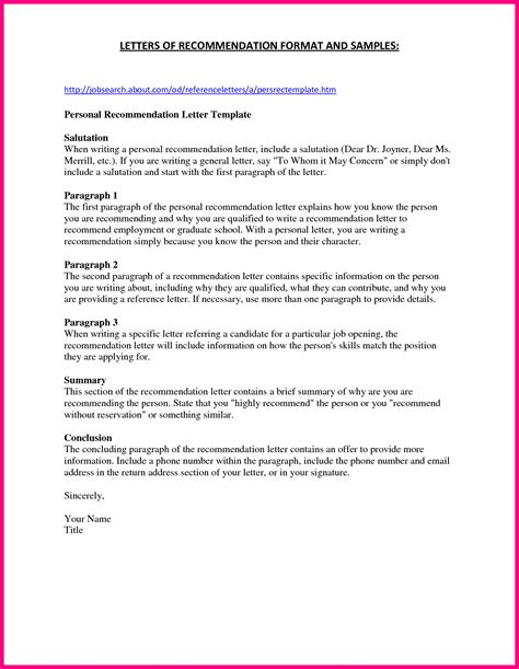 Recommendation Letter Format For Nurses 12 Recommendation Letter Nursing School