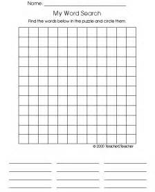 create your own word search template sunday school lesson daniel s prayer of confession