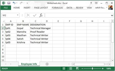 import data from excel sheet into mysql database anatech