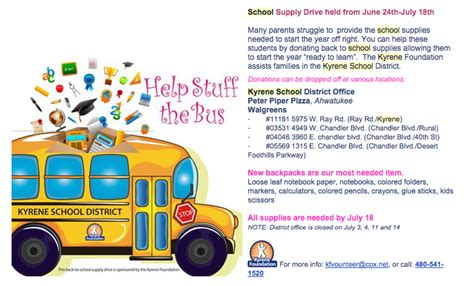 screen shot 2014 07 26 at 8 50 kyrene school district stuff a bus the rotary club of