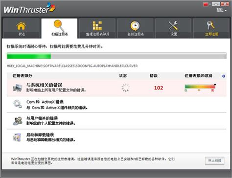 ccleaner alternative reddit winthruster key 1 79