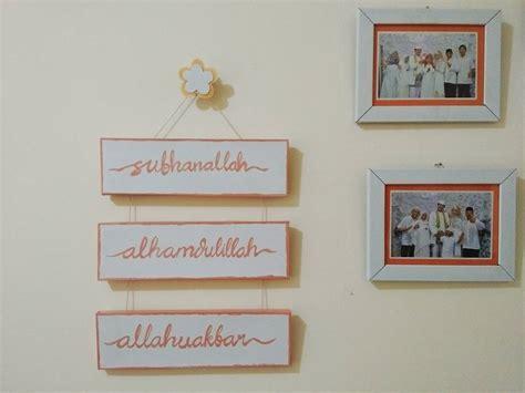 membuat hiasan dinding nama hiasan dinding nama cara membuat hiasan dinding kamar