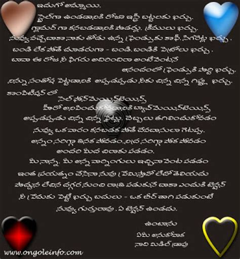 Letter Quotes In Telugu I Miss You Telugu Letters