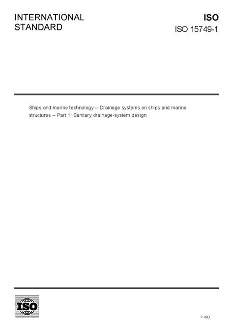 design criteria of marine structure iso 15749 1 european standards