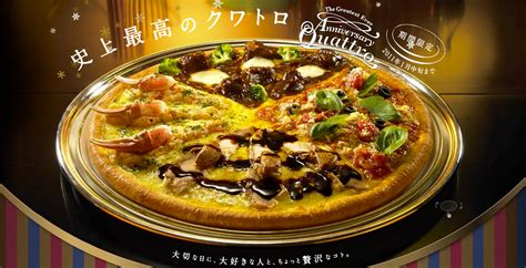 domino pizza japan domino s pizza japan will pay 31 000 for an hour s work