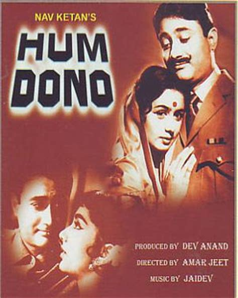 hum dono film all song download hum dono bravemovies com watch movies online download
