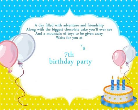 sle invitation sms for birthday 50 birthday invitation sms and messages wishesgreeting