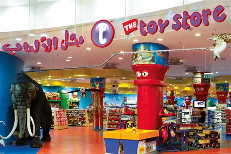 lazy locations store ab z invest bahrain