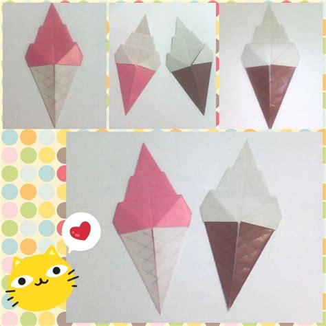 Cone Origami - soft serve cone origami by istarleng on deviantart