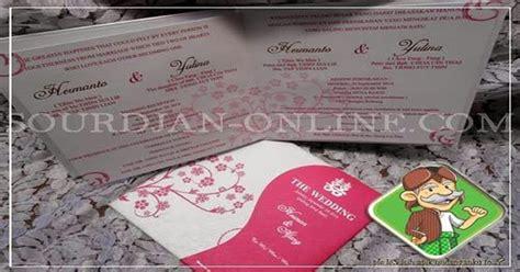 membuat undangan tinta emas undangan hardcover pink love desain undangan elegan