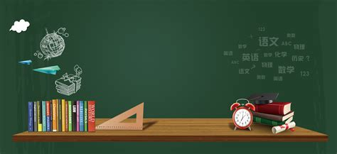 education wallpaper education academic background education learn back