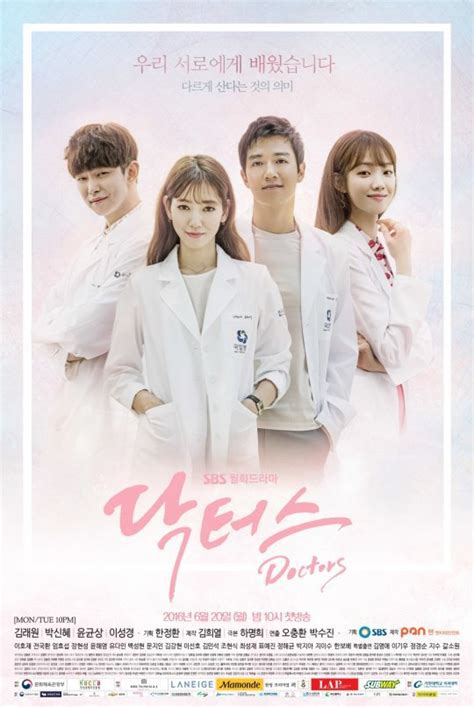 film drama net doctors korean drama 2016 닥터스 hancinema the