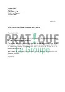 lettre pour exercer droit de r 233 tractation suite 224 un