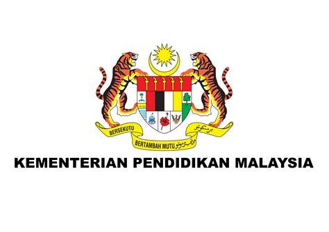 e perkhidmatan kementerian pendidikan malaysia image logo kementerian pendidikan malaysia