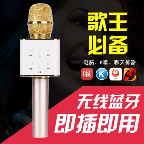 Tuxun Q7 Microphone Speaker Bluetooth Tuxun Q7 Mic Rapat tuxun q7 mobile karaoke wireless bluetooth speaker