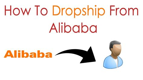 Alibaba Dropship | how to dropship from alibaba youtube