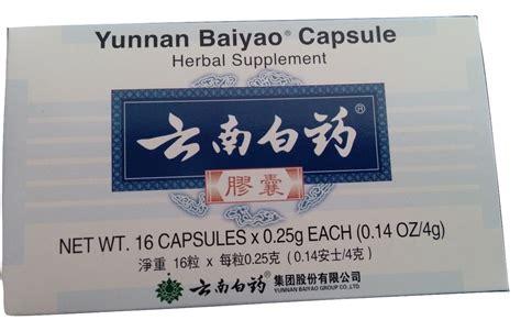Yunnan Bayoa Capsul yunnan baiyao capsule herbs botanicals