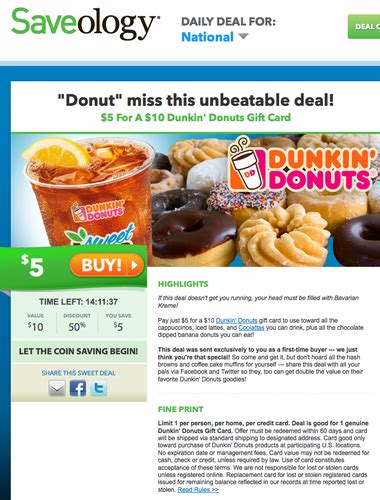 Check Gift Card Value - dunkin donughts gift card value check photo 1 gift cards