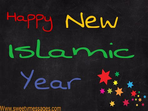 when does the islamic new year start happy new islamic year 1438 hijri sms muharram messages