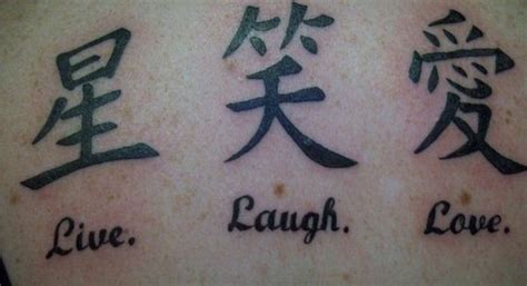 chinese tattoo meaning fail chinese tattoo regrets wrong translation first word on