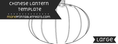 template for lantern lantern template large