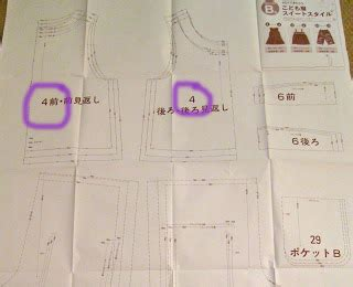 japanese pattern drafting books m is for make sewing from japanese books part 1