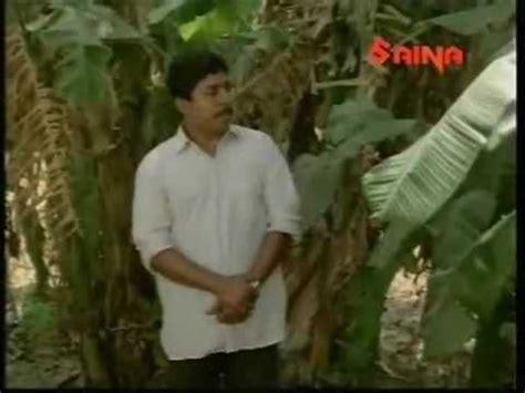 film comedy downlod download sreenivasan malayalam film comedy