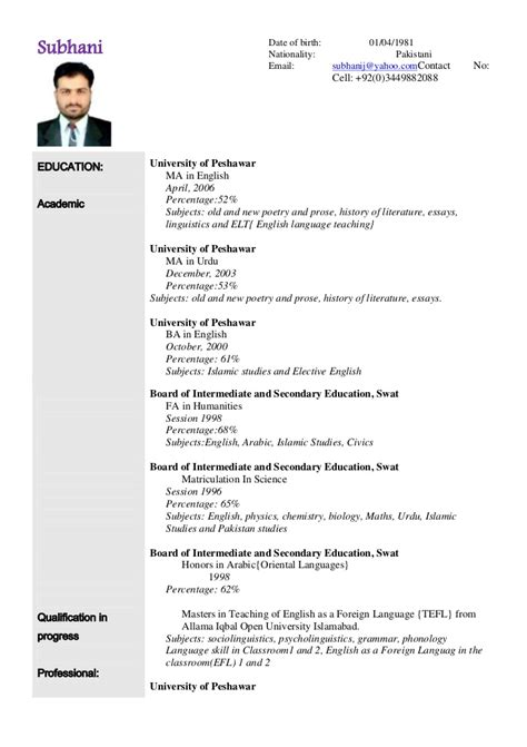 resume format date of birth sle resume